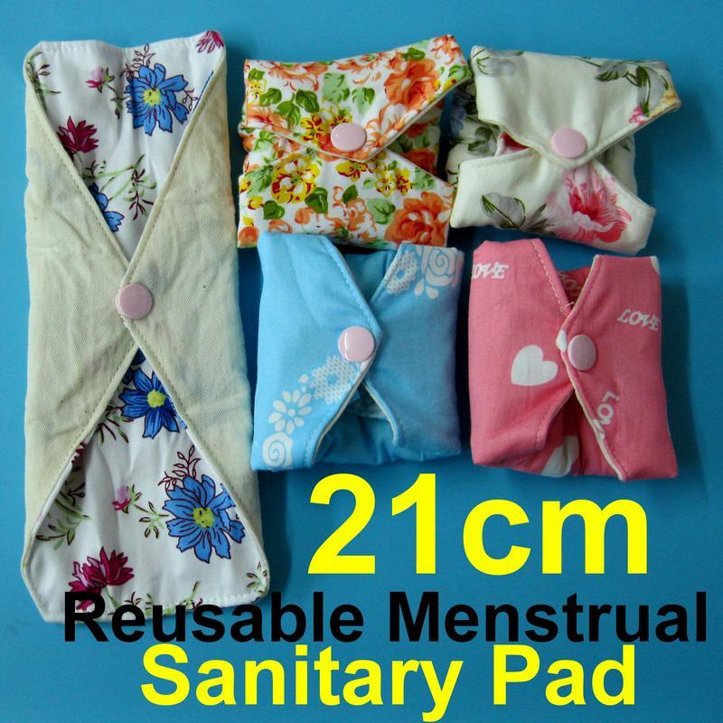 日用少量/一般流量 天然純棉布衛生棉21cm 有防水層 環保健康可水洗重複使用