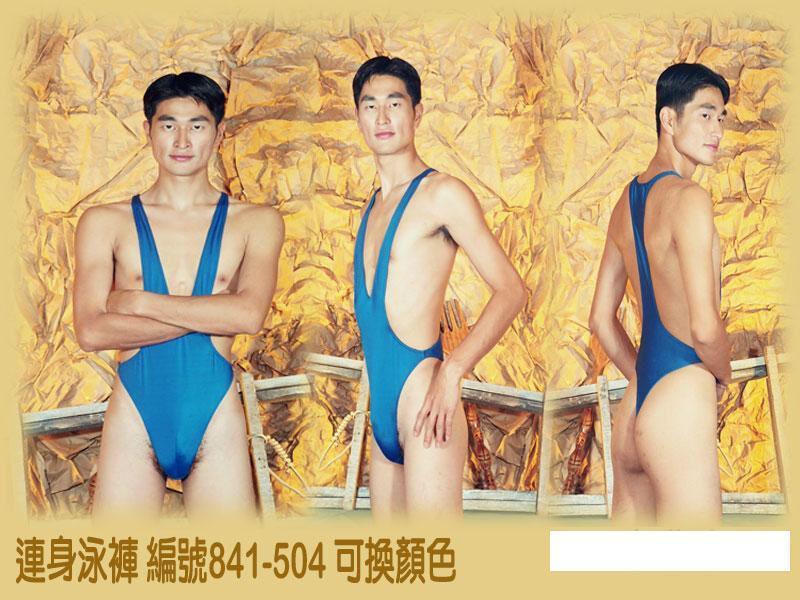 男用 超性感丁字褲 連身內衣 / 泳裝 / gym wear.